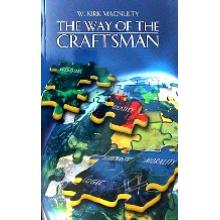 The Way Of The Craftsman (mcnulty)